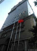 中旅商业城写字楼