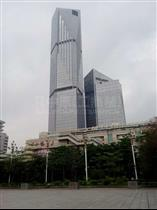 中华国际中心