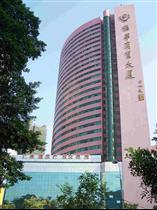 汇华商贸大厦
